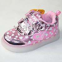 Детские светящиеся кроссовки с led подсветкой для девочки розовые Clibee 22р.
