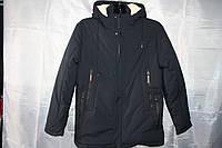 Куртка зимняя тёплая норма(полубатал)