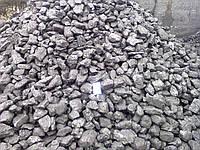 Уголь марки Г 13-100 ЦОФ.