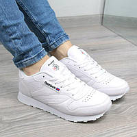Белые кроссовки Reebok женские 41р