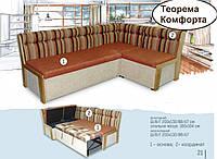 """Мягкий кухонный уголок со спальным местом """"Эфес"""""""