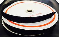 Липучка 2,5 см черная (25м в рулоне)