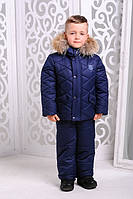 Зимний комплект для мальчика р-р 92-98