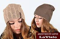 Двухстороняя шапка LaVisio (ЛаВисио)., фото 1