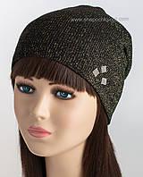 Черно-золотистая шапка
