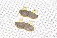 Тормозные колодки дисковые без уха к-т(2шт.) желтые (YONGLI)  (скутер 125-150куб.см)
