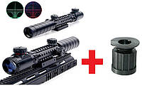 Оптический прицел Riflescope 3-9x32EG, подсветка шкал, универсальное крепление, переменная кратность, прицелы