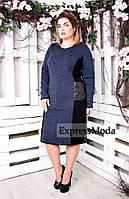 Вязаное платье большого размера Стиль
