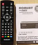 Пульт от тюнера Т2 Romsat TR-1017HD, фото 2
