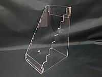 Подставка на 8 ножей прозрачная