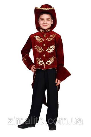 Паж карнавальный костюм детский