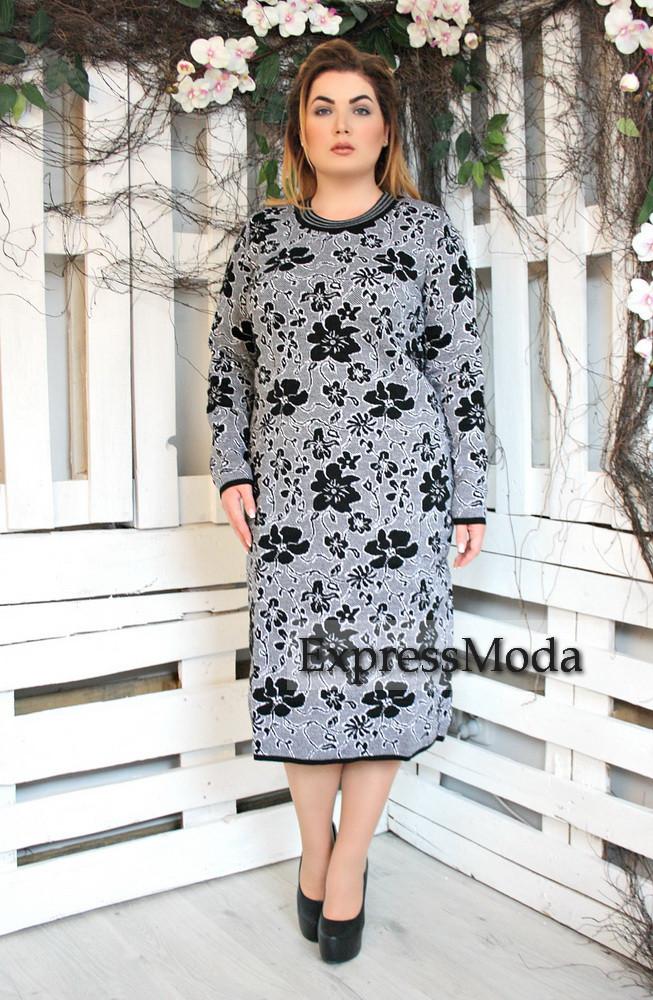 вязаное теплое платье цветы больших размеров продажа цена в