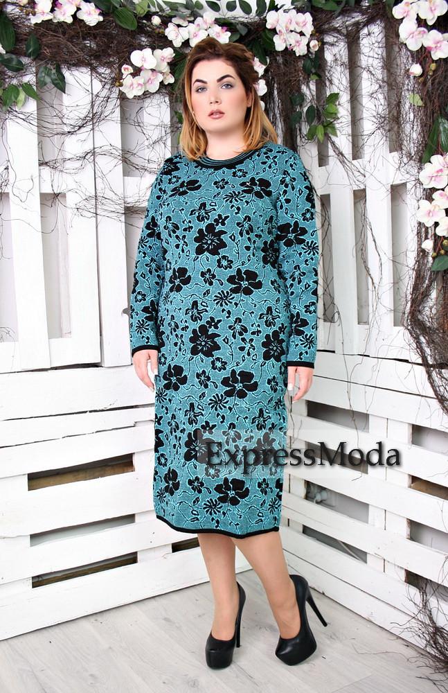 Вязаное теплое платье Цветы больших размеров