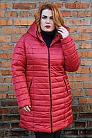 Зимняя куртка больших размеров 48-58