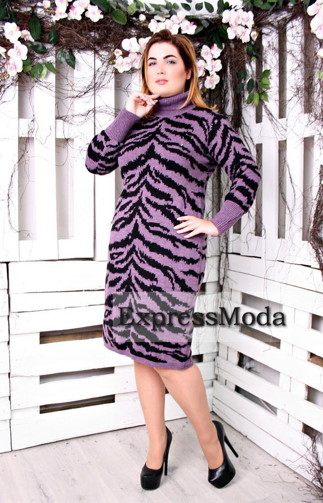 Вязаное платье Тигр большого размера, фото 1