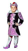 Восточный принц карнавальный костюм детский