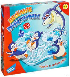 Игра детская комнатная Dream Makers Пингвины (707-36)