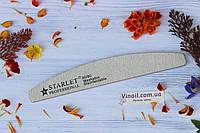 Пилка для ногтей Starlet 80/80, лодочка
