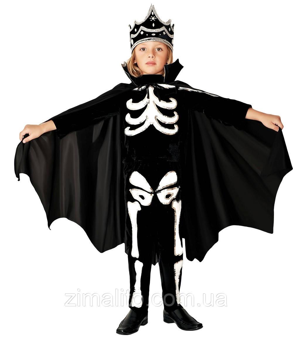 Кощей Бессмертный карнавальный костюм детский