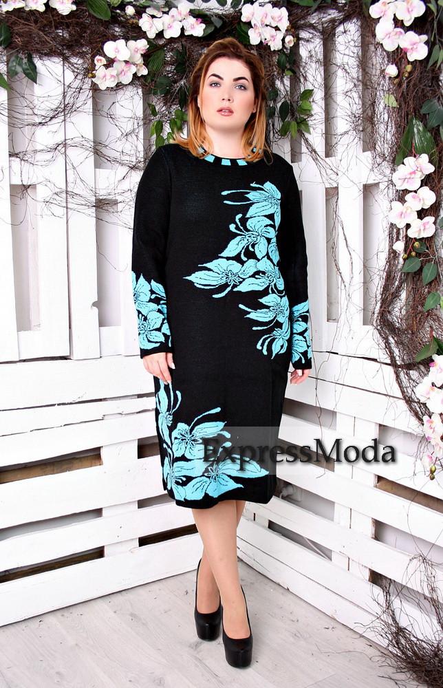 Платье вязаное Лилия