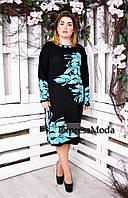 Платье вязаное Лилия, фото 1