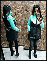 Женская осенняя куртка Nike
