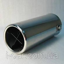 Насадка на глушник YFX-0070
