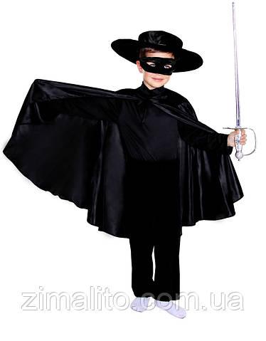 Зорро карнавальный костюм детский