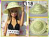 Шляпа (аксессуары для кукол)