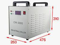 Чиллер, охладитель лазерных станков и фрезерных станков CW3000