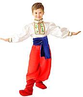 Казачок карнавальный костюм детский