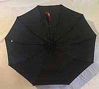 Зонт Feeling rain полуавтомат в 3 сложения