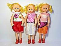 Кукла L33619