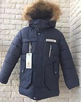 Куртка парка зимняя на мальчика 122-146 см, возраст 5,6,7,8,9 лет.