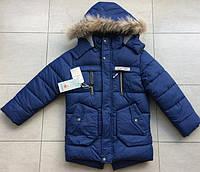 Куртка парка зимняя на мальчика 122-146 см, возраст 5,6,7,8,9 лет. Светло синяя