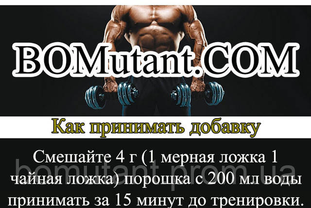 как принимать BioTech Pre Workout Drink Powder 120 гр mojito cocktail