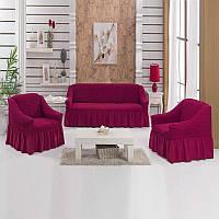 Чехол на диван и 2 кресла универсальный, малиновый