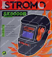 Сварочная маска хамелеон Stromo SX5000B