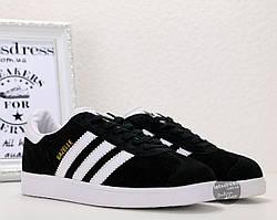 ✅ Кроссовки мужские Adidas Gazelle Black    Адидас Газель мужские черные замша кеды