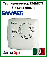 Терморегулятор EMMETI 2-х контурный