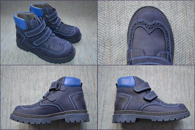 Minican 201641412 синие ботинки фото
