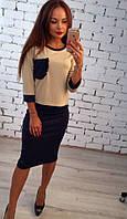 Женский костюм с юбкой Цвета 215 ГК