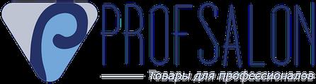 ProfSalon - Товары для профессионалов