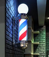Аксессуар Barber`s Pole