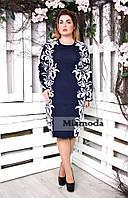 Платье вязаное Леди , фото 1