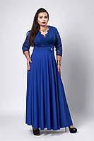 Элегантное длинное женское платье цвета электрик