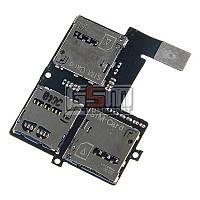 Слот сим карты и карты памяти на шлейфе для HTC Desire 600 Dual Sim Original