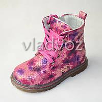Демисезонные ботинки для девочек Clibee 24р.
