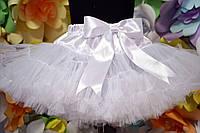 Белая юбка американка