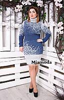 Платье туника большого размера  Майя, фото 1